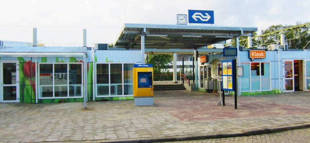 NS Station 05